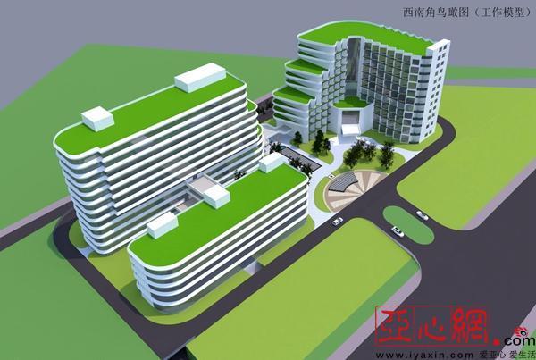 全疆首家醫養結合綜合服務園開建 8萬平米提供1800張床位