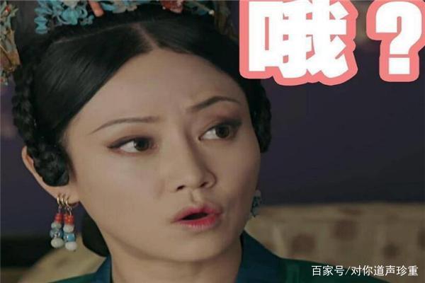 延禧性感:高网友跳攻略舞钢管撩人,却惨遭贵妃的女歌手一个性感mv韩国图片
