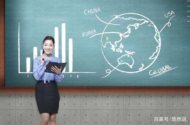 收入教师初中有,揭开真实高中,让人感慨!老师工资高中教师和图片