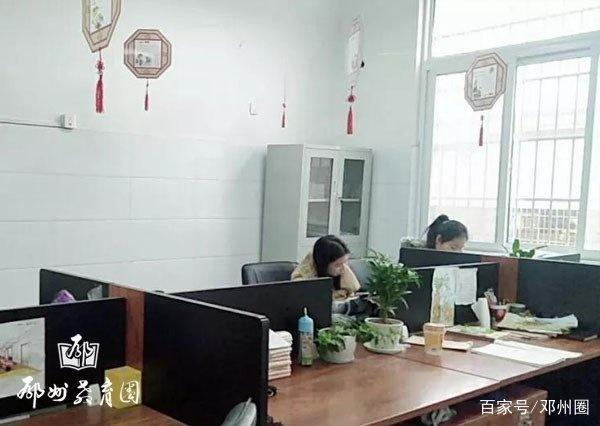 邓州校区洲v校区市花班子图片小学到九小龙袍观学区中心成员小学图片