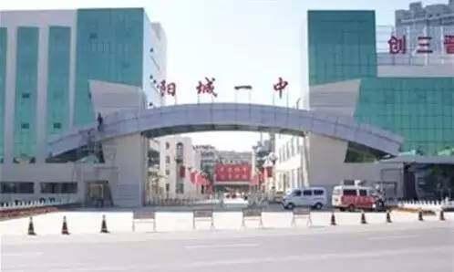 太原高中高中排行榜(附:2017山西高中招生计划全省雅芳戴尔图片