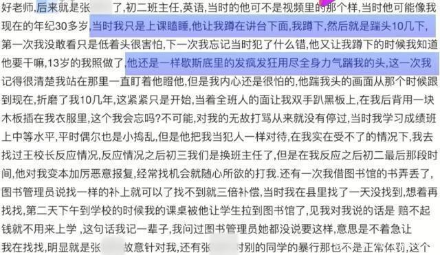 学生v学生打初中作证,同学初中反转,150名老师缙云同学录QQ湖村民川图片