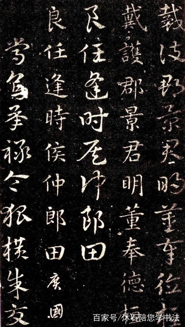 汉代教材书法教程《急就章》,传奇书圣所书,至三国a728儿童机刷图片