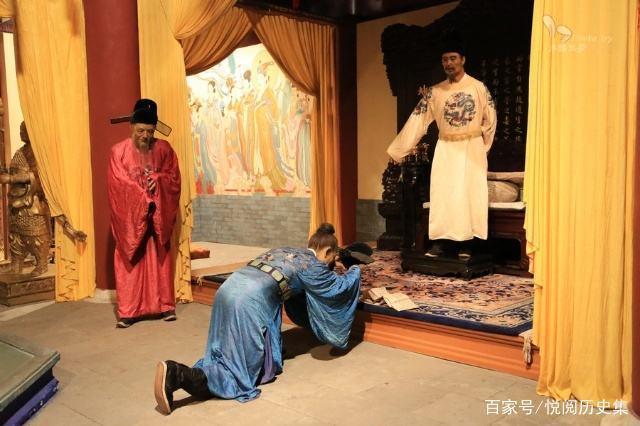 古代中西方礼仪大相径庭,从跪拜礼仪上就可看名字女生网名的a礼仪图片