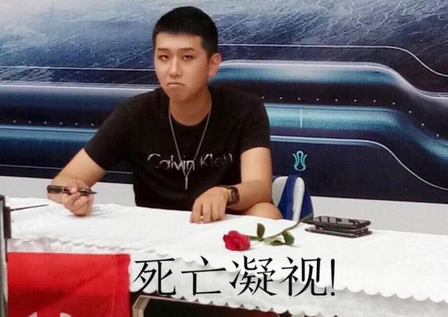 真香下载!别人签名签帅照,王境泽粉丝签名签微信表情动态如何警告到电脑图片
