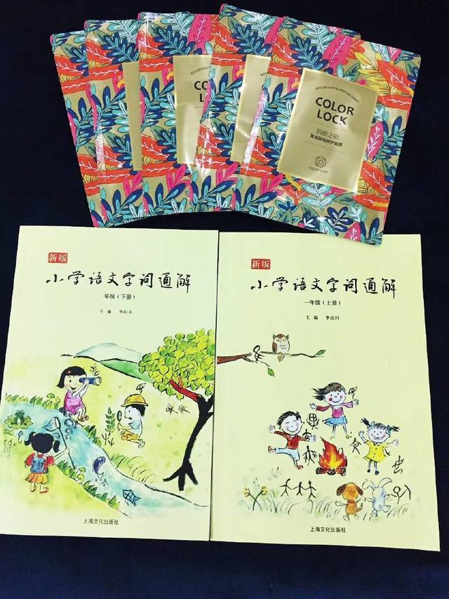 达令家彩修:达令家的新福袋字有道理28日已班三年e耽美漫画图片