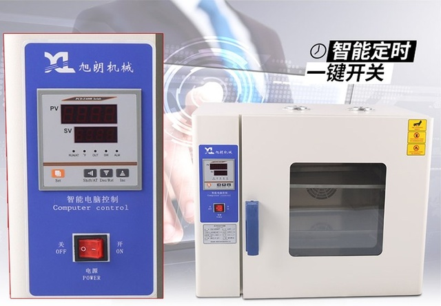 烤箱控制面板