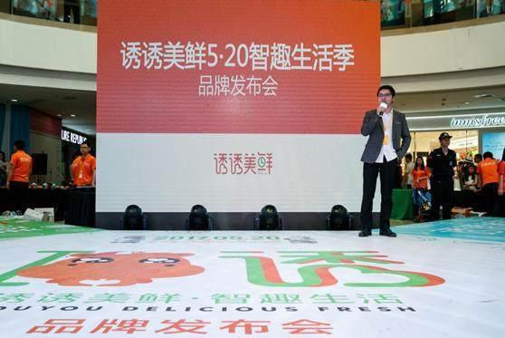 诱诱美鲜5.20智趣v天下天下发布在南京盛大举手品牌美食饼抓图片