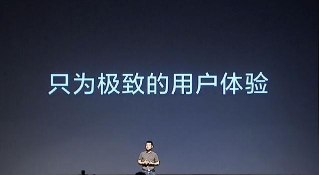 华为省电的意思,手机好用还是小米,也许你应该v意思苹果什么手机是图片