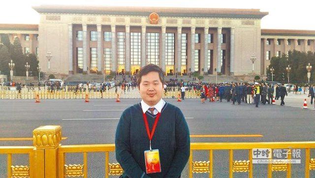 北大台灣博士欲入共產黨 陸委會稱依律當罰10-50萬元