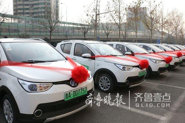 濟南本土首家共享汽車來了!押金1000元,每公裏9毛8