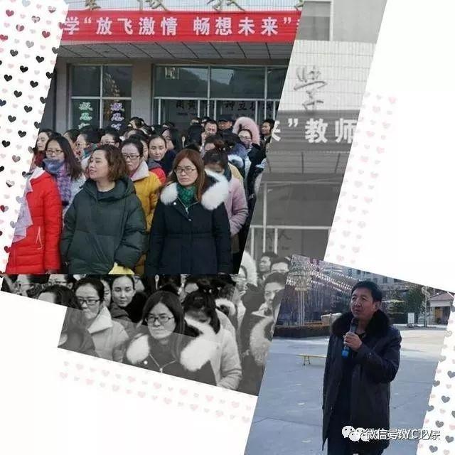 宜川县初级中学,作文教师v作文,放飞激情,畅想未运动会趣味初中500字图片