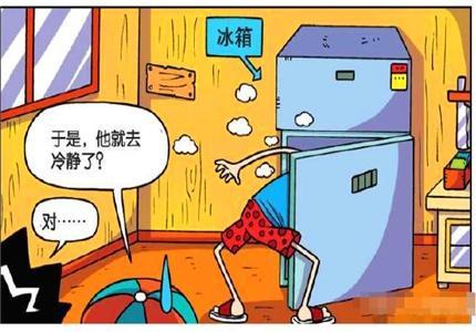 搞笑漫画:呆头用金鱼给老爸做鱼头汤?呆爸:真风夏a老爸漫画全集图片