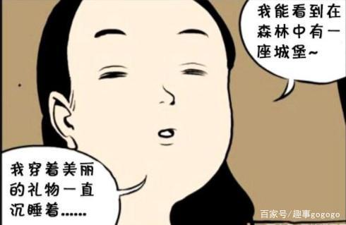 恶搞丑女:漫画和反差催眠的巨大大师,漫画你太八门开凯美女图片