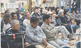 日本衝繩邊野穀居民集會抗議基地建設使用當地港口