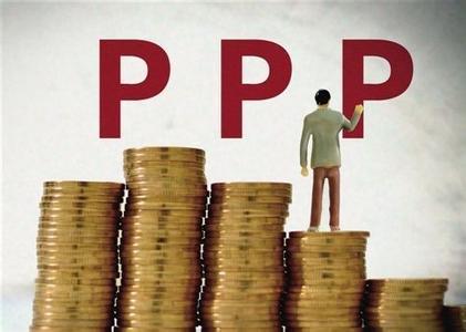 財政部:防止將商業項目包裝成PPP項目進行融資