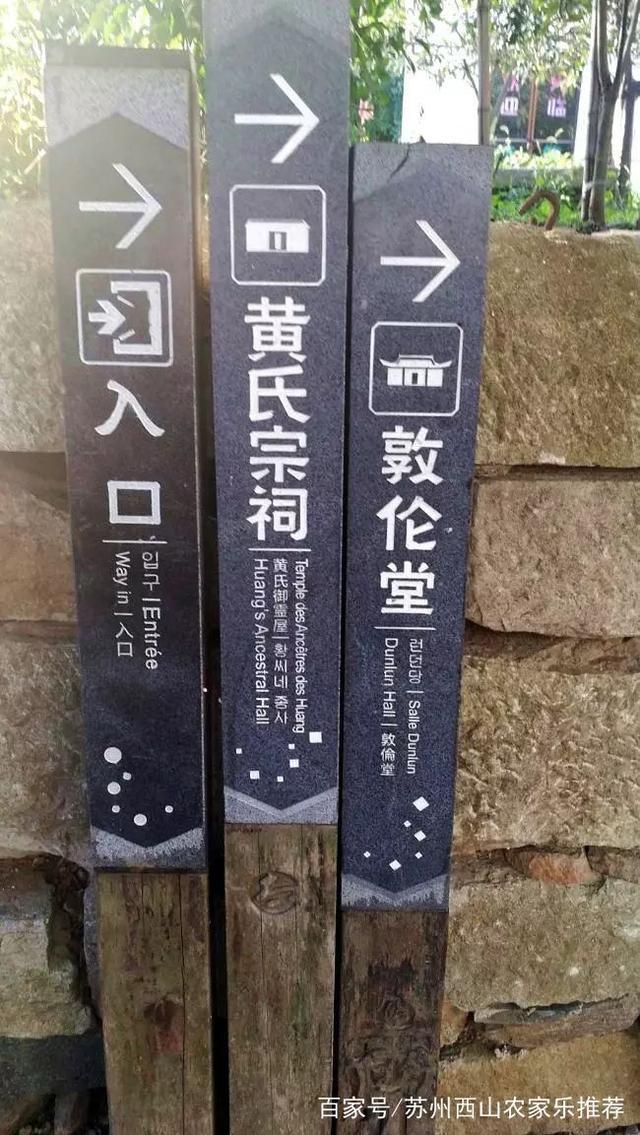 苏州西山旅游明月--攻略湾(攻略)丽星图文处女2015萌旅游游轮图片