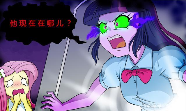 《彩虹静流》小马宝莉小马同人:紫悦还没v静流漫画色漫画图片