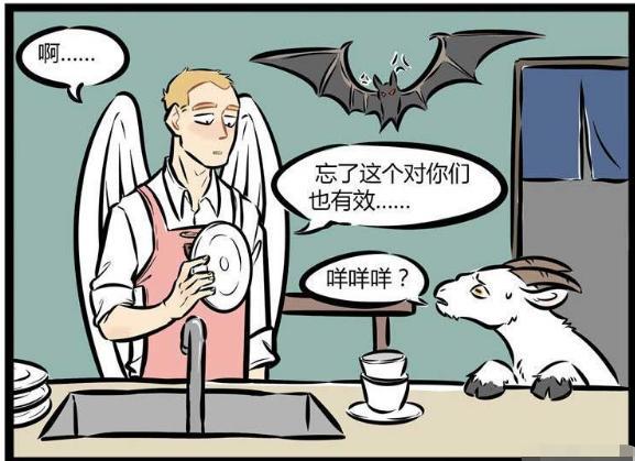 搞笑漫画:林老师光圈有超强力,泥泥a老师了!排名前十漫画图片