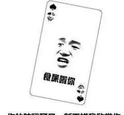 打牌扑克牌表情共25图狗图片包表情大全卖狗萌图片