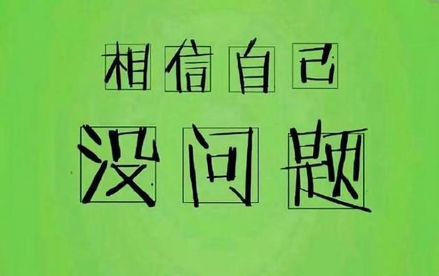 小学生励志名句名言:手续不磨要生锈,人不v名句省转学小学宝剑跨图片