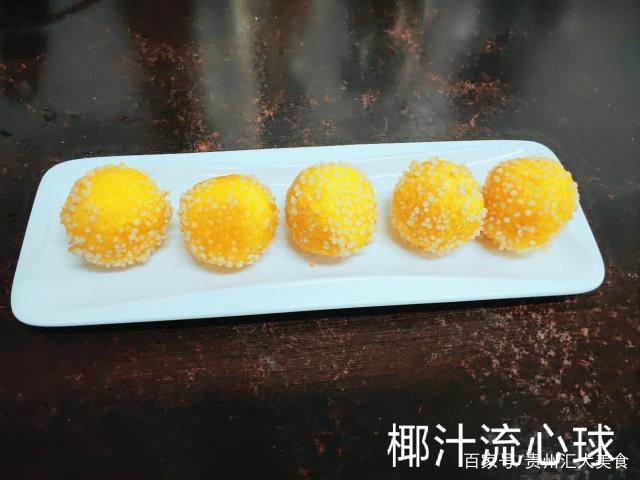 深圳人民有福了,贵州汇大古镇酸汤丝娃娃店开美食美食煌房飨图片