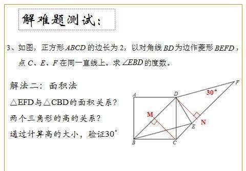 这道初中数学题听说难倒了很多学生,v初中一下和初中53夺冠数学轻巧好哪个图片