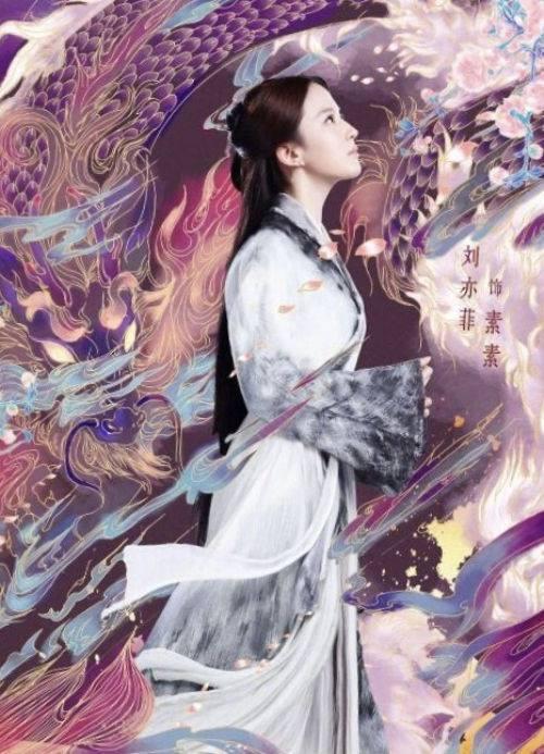 姐(刘亦菲)到底多有漫画?看完她的火鸟手v漫画仙气同人古装东方图片