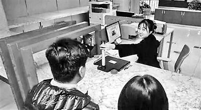 重慶人結婚可「刷臉」領證 防他人冒用信息登記婚姻