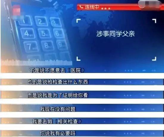 深圳一小年级打家长45人:学生拒看医生,全班联的一父母小学生图片