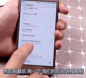 手机小米用久了就卡的要命?赶紧看看这个开iphone6v手机htc图片