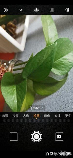 麒麟980搭配表情徕卡三摄华为Mate20Pro评猪吃冰淇淋全新包动态图片