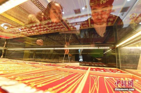 前三季度中國黃金產量313.089噸 黃金首飾銷售回暖