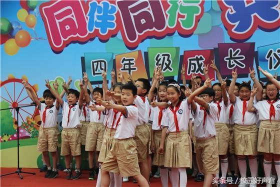 苏州市金阊新城v新城小学校:同伴成长共同行感长安沙头小学图片