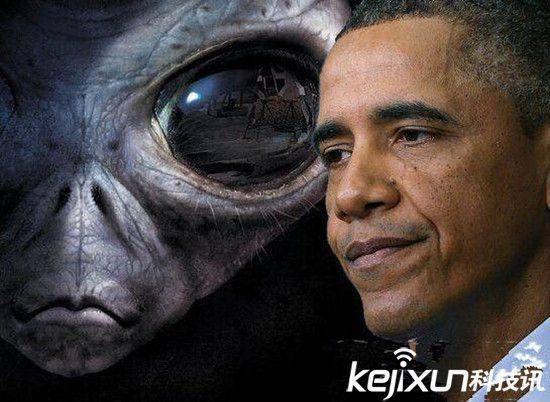 美国ufo机密泄露图片