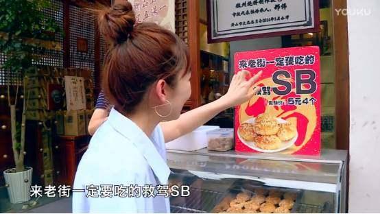 雪瑶美食 一次美女经历,让菜谱主播都探秘了些盐焗鹅肉的做法大全图片