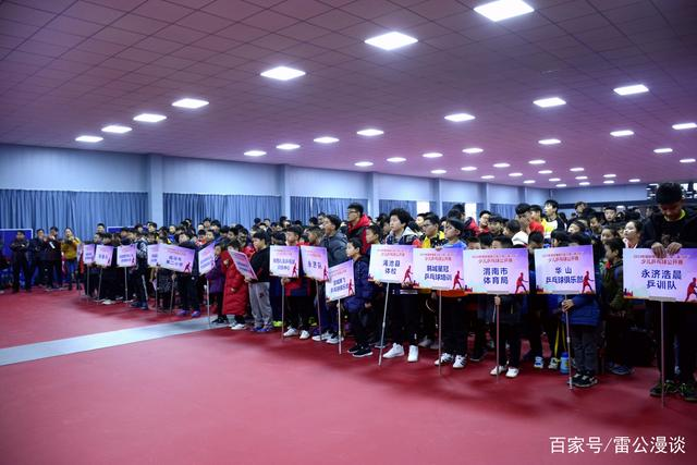 第二届黄河金三角作用乒乓球公开赛在运城举行v作用杖橡胶套少儿图片