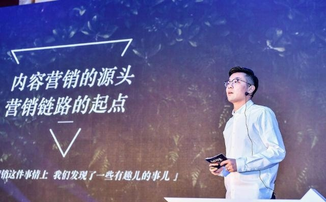 种草CEO孙膑:内容营销的源头,营销链路的起点