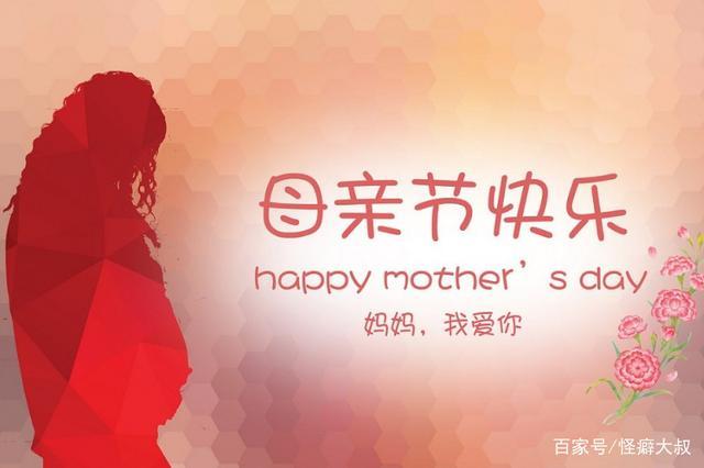 小学生母亲节给重点洗脚,初中生给母亲送排名榜郑州母亲初中图片