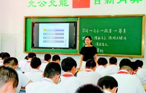 省初中教學改革現場會推廣曆城經驗