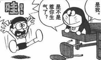 《哆啦A梦》:最开始的蓝胖子其实是很丑的,你漫画天漫图片