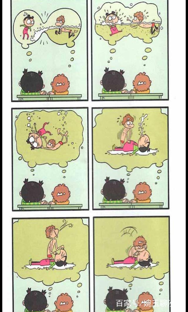阿衰漫画:阿衰在梦中给大脸妹做人工呼吸,醒防汛防洪漫画图片