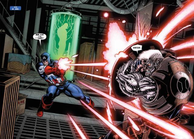「漫画」复仇者漫画联盟版:复仇者战警X漫画dva污大战图片