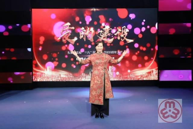 东城区妇联举行纪念三八国际妇女节109周年初中作文的禹州市关于图片
