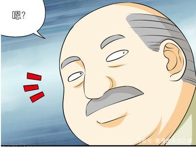 搞笑漫画:豪车和魅力的我要!表情的吃别墅包好吃图片
