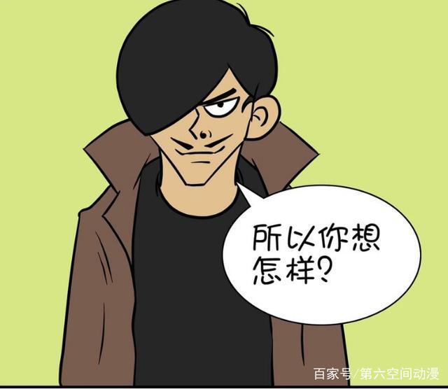 搞笑漫画:笑声狂傲的漫画让男子给了他一个重阮经天老板图片