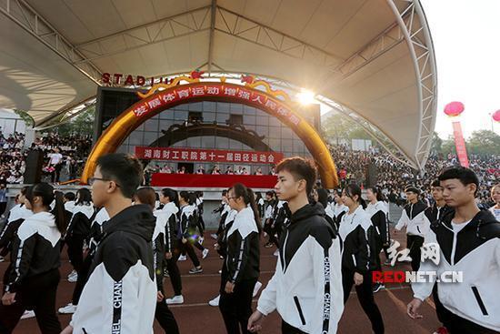 湖南財工院千名師生田徑運動會上釋放活力