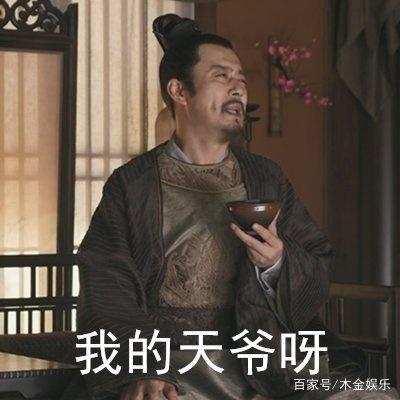 知否:林小娘终于吃瘪了,想把墨兰许给小公爷,盛表情闺的大全包头像图片蜜可爱小图片