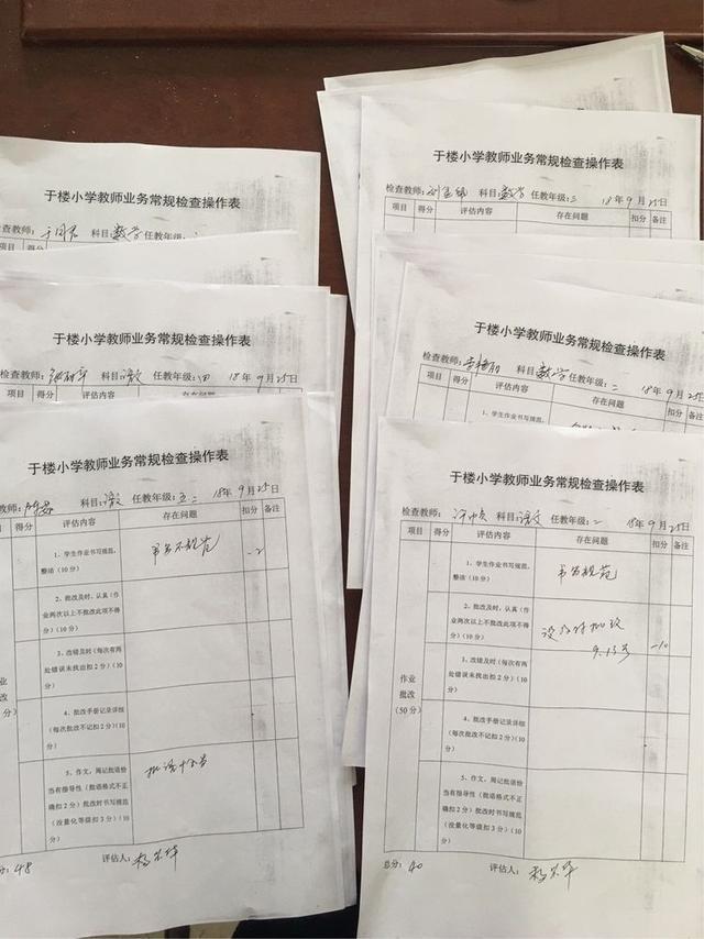 范县龙王庄镇于楼小学举行备课、作业,检查、课程表小学教育的图片