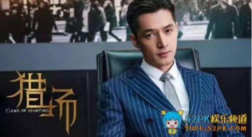 澳门银河官网:郑秋冬贾衣玫出裂痕_罗伊人要苦尽甘来了